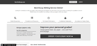 essays newyorkessays com review does not provide a suitable essays newyorkessays review