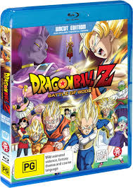 dragon ball z battle of gods.  Ball Dragon Ball Z Battle Of Gods Extended Edition BluRay Throughout Z Of T