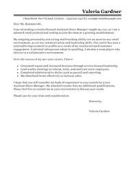 Cover Letter For Retail Management Guatemalago