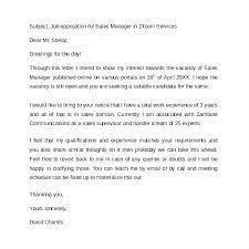 sample of formal business letter business letter format request sample sample formal request letter 8
