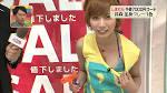 大島麻衣の最新おっぱい画像(12)