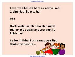 Quotes About Love And Friendship Adorable Difference Between Love And Friendship Daily Status Quotes