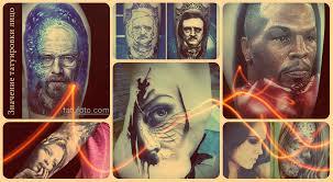 значение татуировки лицо смысл история фото эскизы варианты