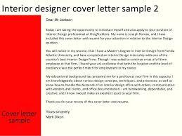 Cover Letter For Interior Design Job Interior Design Introduction
