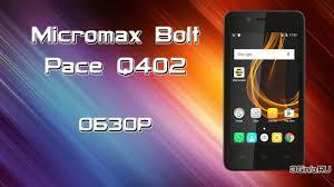 <b>Micromax Bolt Pace</b> Q402. Обзор - YouTube