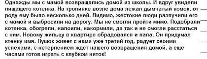 Ответы mail ru срочно помогите пожалуйста написать небольшое  Я думаю так
