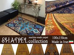 persian carpets machine weaving carpets carpet rugs persian rugs home iran produced about 100cmx150cm high quality luxury shanel collection chanel