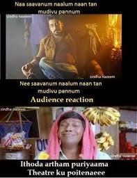Vadivelu Temple Comedy Reaction – Funny Comment Pictures Download ... via Relatably.com