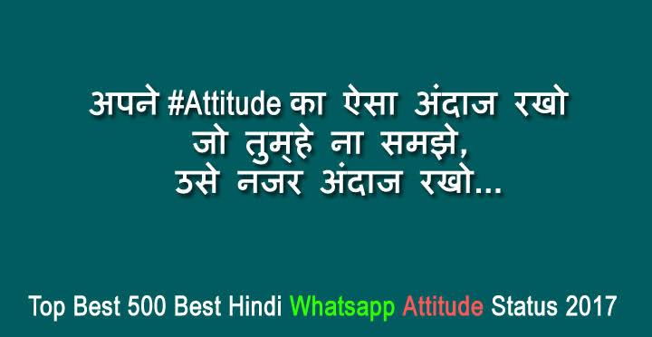 matlabi duniya whatsapp hindi status