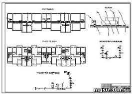 Курсовые работы Водоснабжение и водоотведение Каталог файлов  Водоснабжение и водоотведение 5 этажного жилого здания