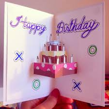 Easy Pop Up Birthday Card DIY  Red Ted Artu0027s BlogCard Making Ideas For Birthday