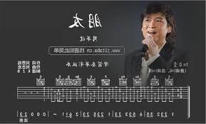 Image result for 周华健 朋友