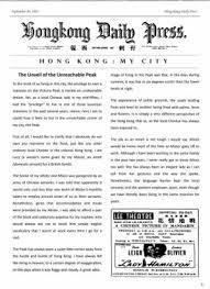 A Newspaper Article Hong Kong My City An Article For A Newspaper Column Cchu9048