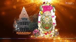 Best Mahakal Hd Wallpaper