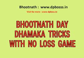 Dpbosss In Bhootnatha Matka