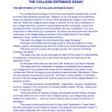 college essay samples sample college examples cover letter  college essay samples applying to college essay examples help writing photo my admission mgorka