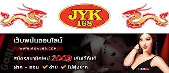 สมัครหวยยี่กี, หวยกล่อง, สมัครเว็บ JYK168, เล่นหวยออนไลน์, หวยรายวันเล่นยังไง, หวยยี่กี