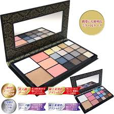 malibu makeup book is shadow palettes makeup palette shading highlights make up eye color teak malibu make up book