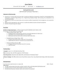 best java developer resume click here to download this software developer  resume template java developer 1