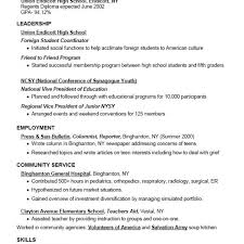 Sample Skills Resume For High School Students Cover Letter Resume