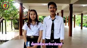 ดาวเดือน มหาวิทยาลัยธนบุรี 2558 - YouTube