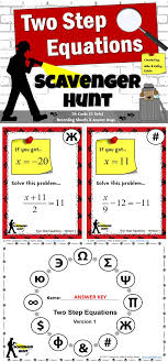 this packet includes two 2 versions of the two step equations scavenger hunt activity