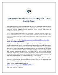 global and chinese power bank industry competitive analysis research  global and chinese power bank industry 2016 market research report reportsweb com provides the