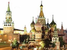 Москва столица нашей Родины