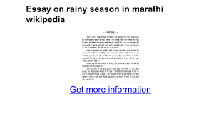 essay on rainy season in marathi google docs