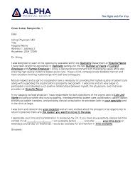 Dr Letter Template Doctor Job Application Letter Template Templates At