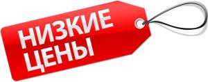 Дипломные курсовые контрольные работы в Одессе на заказ  Цена на контрольные курсовые дипломные работы в Одессе