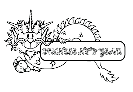 coloring pages new years – ghostwatch.info