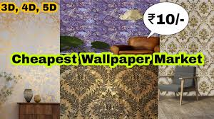 Designer Wallpaper At Discount Prices High Quality Imported 3d 4d 5d Wallpaper In Cheap Price Delhi Biggest Wholesaler Of Wallpaper