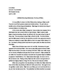 life lesson essay madrat co life lesson essay