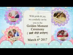 Cradle Naming Ceremony Whatsapp Invitation For Baby Boy