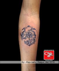 Anchor Compass Tattoo When Compasses Were O Crazy Ink Tattoo