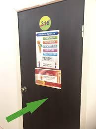 без ущерба качеству от фирмы Диплом Оренбург Оренбург ул Советская дом 27 3 этаж офис 3 16