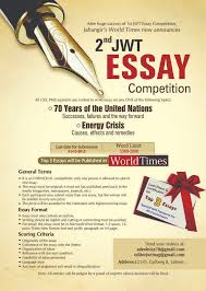 nd jwt essay competition jahangir s world times note all entries will be judges by a panel of experts whose decision will be final essay