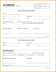 Application Forms Sample Application Forms Template Annual Leave Application Form Template