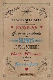 2015 Cest Du Passé Phrases Citation Voeux Citation Et Mes