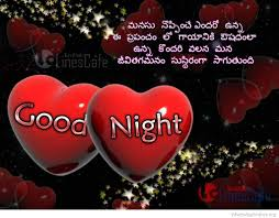 top good night morning in telugu hindi es images wishes for whatsapp