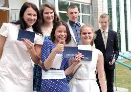 Диплом как подспорье медалям Новополоцк Новости Новополоцка  2