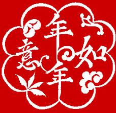 Samo pomoću jednostavnih dodira ili kliknutih čestitki, spremni su za slanje na vaše mreže putem društvenih medija. Chinese New Year Animated Images Gifs Pictures Animations 100 Free