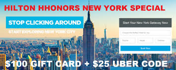 preview hilton hhonors new york 100 gift card 25 uber credit july 1 march 31 2017
