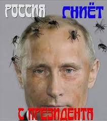 Алданов Марк Александрович Вак центр индустрии фальшивых диссертаций В продолжении Ворованной диссертация Путина