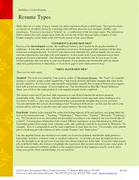 ... cover letter Cover Letter Template For Accomplishments Examples Resume  Sample Achievements Below Is Xaccomplishments examples resume ...