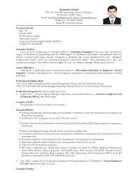 Quality Engineer Resume New Quality Engineer Resume Sample Medical Equipment Device Biomedical