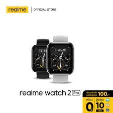 realme Watch 2 Pro, Display 1.75 ...
