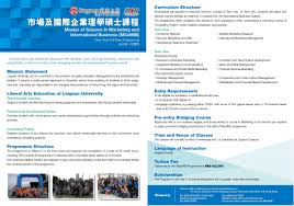 international business research topics department of marketing and   international business lingnan master of science in marketing and international business mscmib international business research paper topics business