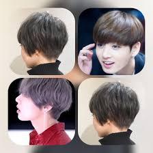 長めのマッシュで ぐぅの前髪みたいに流すことができる そんな髪型の